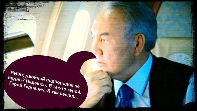 Назарбаев университет девочка секс порнухи