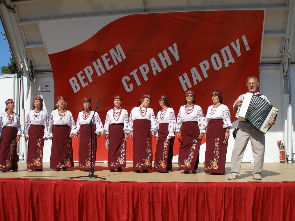 Встреча Одесса № 06