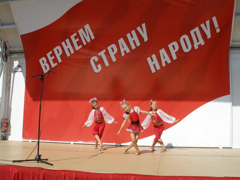 Встреча Одесса № 07