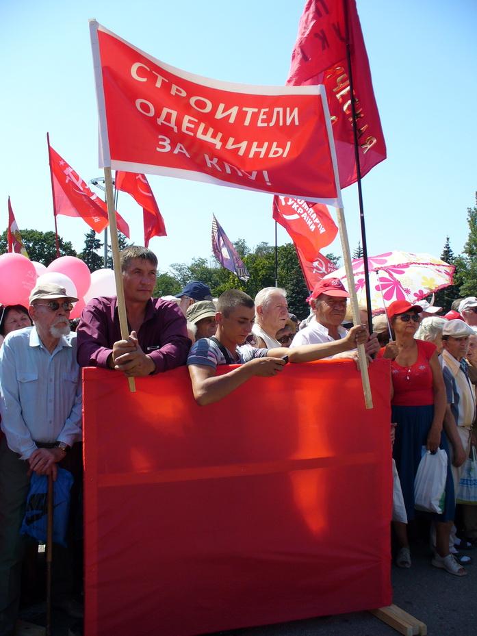 Встреча Одесса № 19