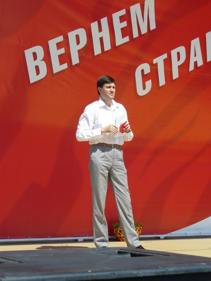 Встреча Одесса № 20