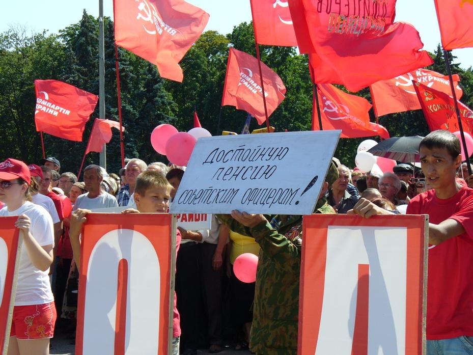 Встреча Одесса № 21