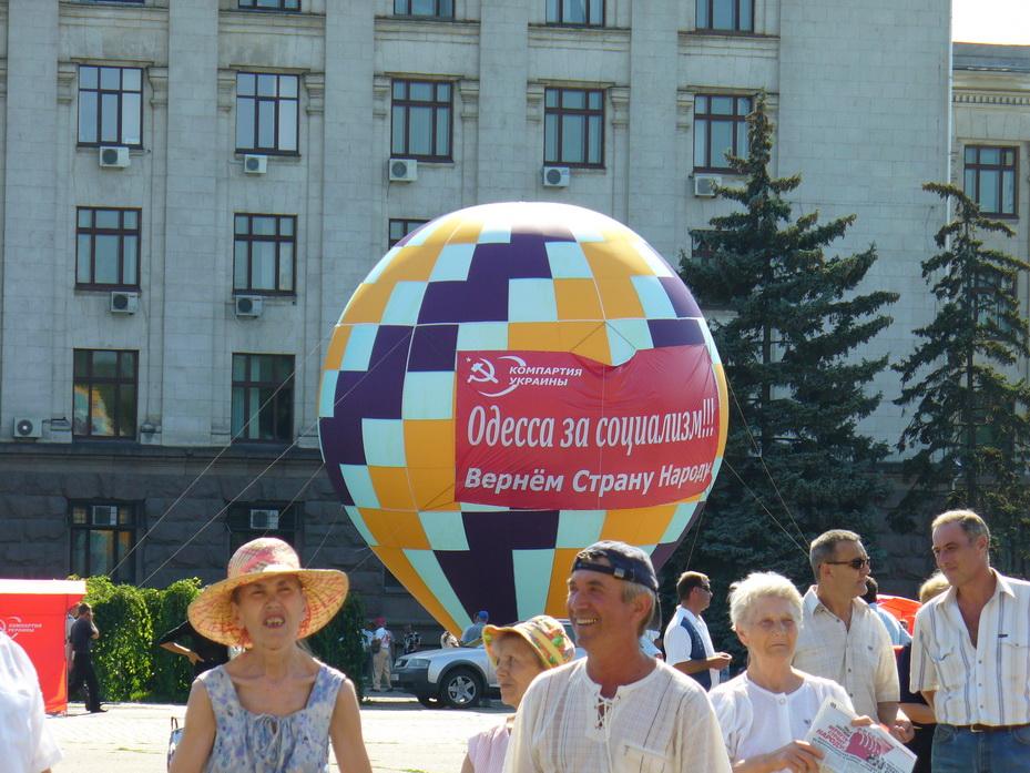 Встреча Одесса № 24