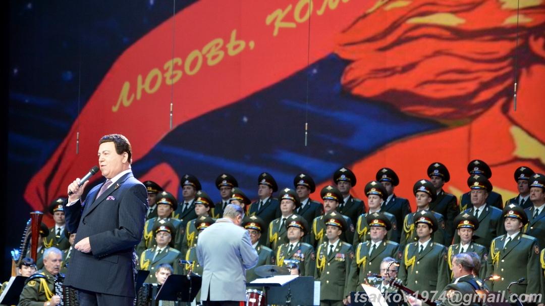ВЛКСМ 95 Концерт Царьков 08