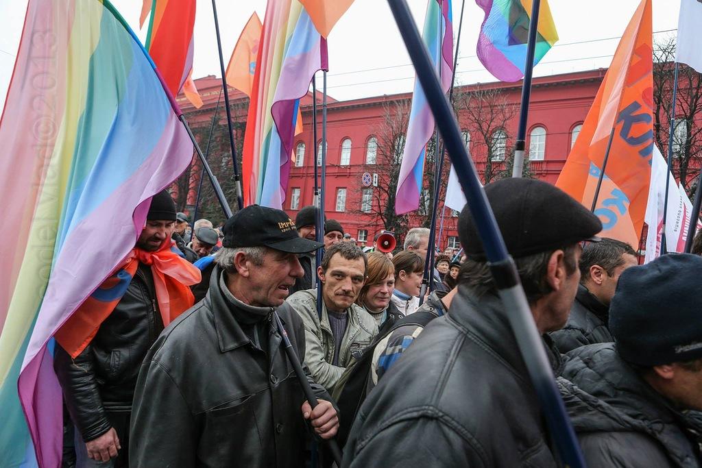 майданутые геи_01