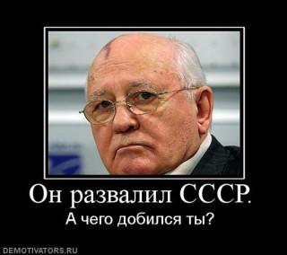 """Ответственность за мукачевские события лежит на руководстве государства, - """"Укроп"""" - Цензор.НЕТ 6203"""