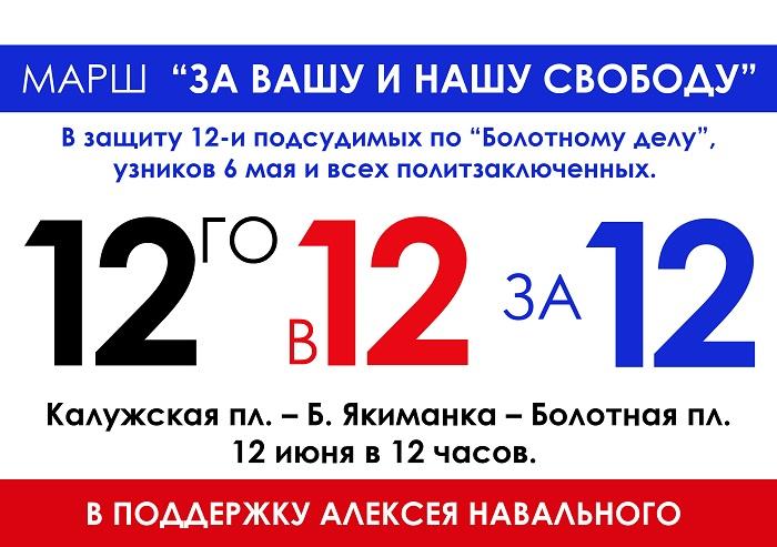 12-12-12_700 jp