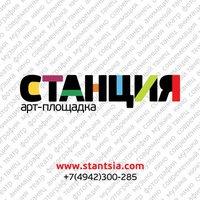 Stantsia art-space
