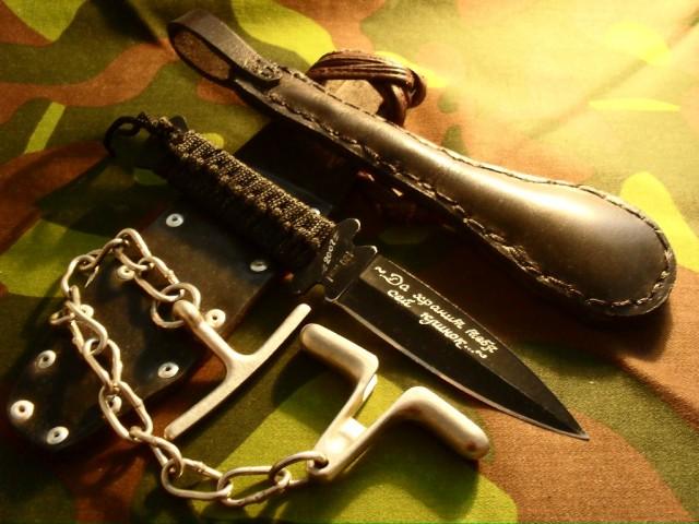 Кабура под нож на руки