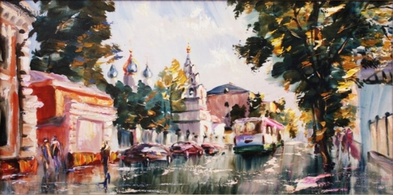 Москва после дождя Художник Н. Добрин