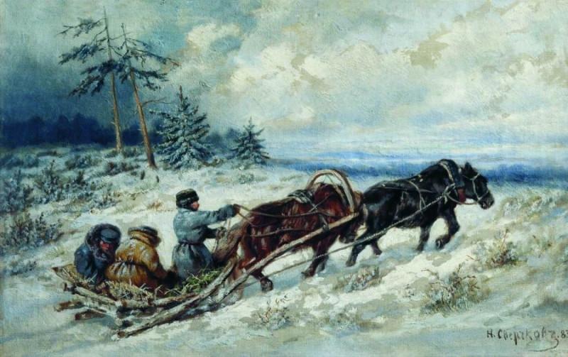 Зимняя дорога Художник Н.Е. Сверчков