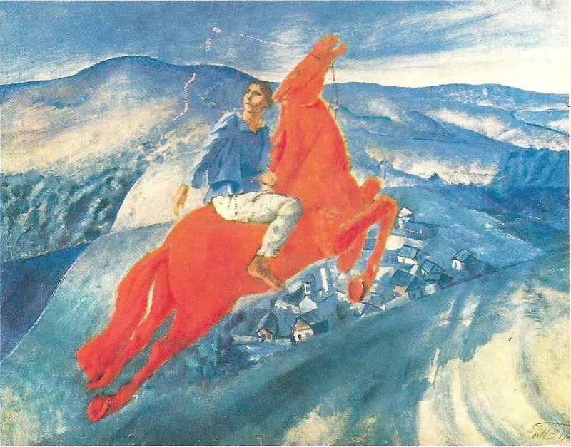 """""""Фантазия"""", 1925 г. Художник К.С. Петров-Водкин"""