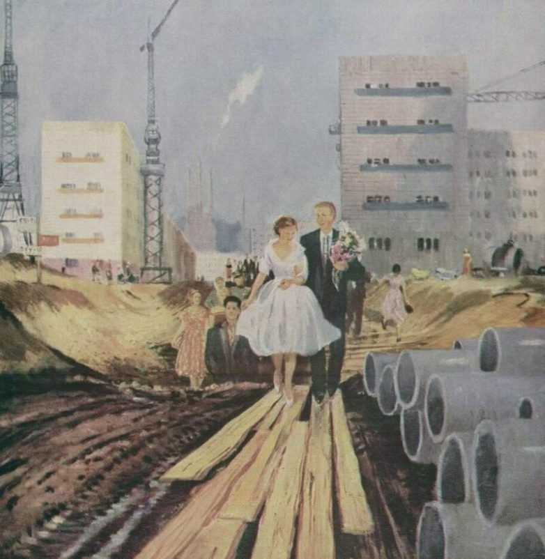Свадьба на завтрашней улице Художник Юрий Пименов
