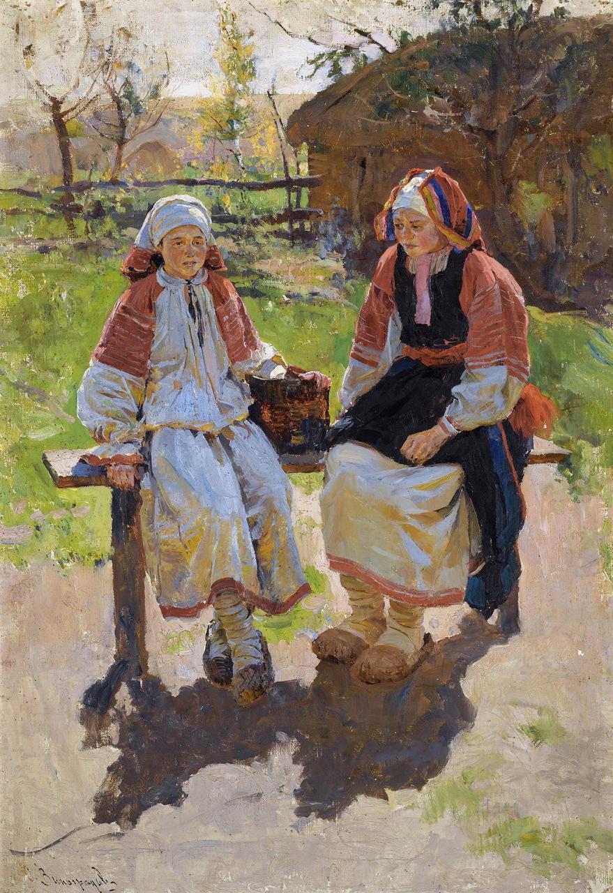 Художник Виноградов Сергей Арсеньевич (1896-1938), русский художник и график, живописец.