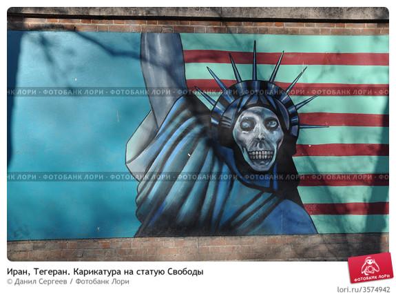 iran-tegeran-karikatura-na-statuyu-svobody-0003574942-preview
