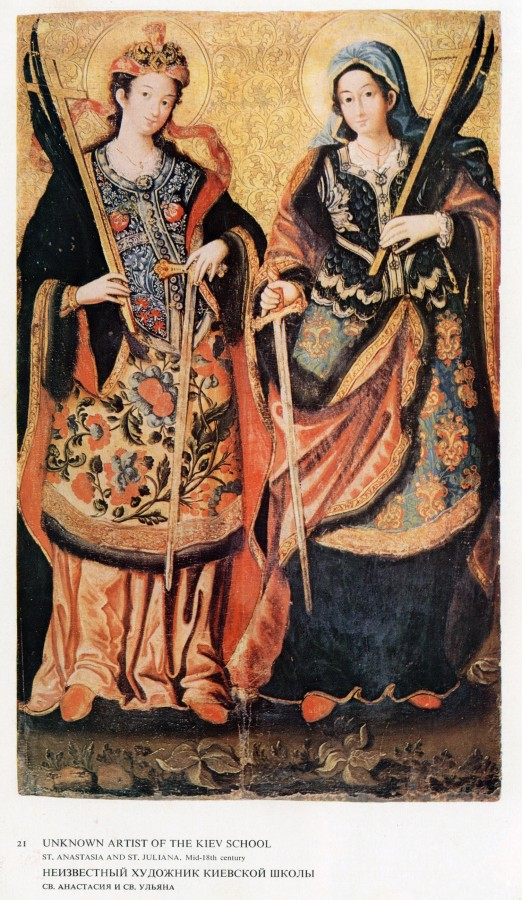 Варвара и Ульяна.jpg