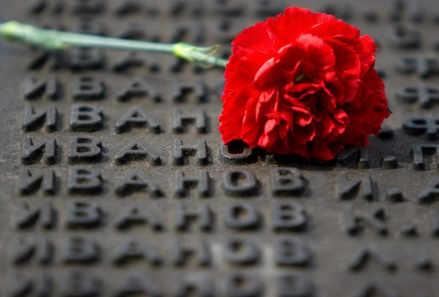 Память - прививка против войны