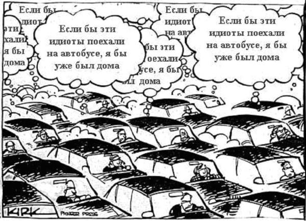 автомобильный бум