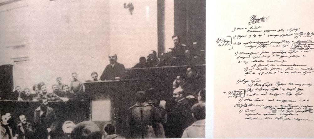 «Демон революции» попытался напугать граждан немецкими деньгами.