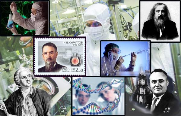 13 наука