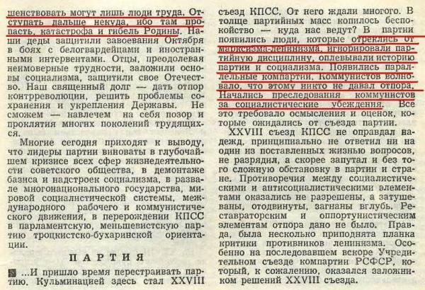 Андреева 2