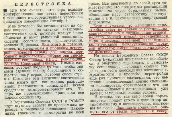 Андреева 3