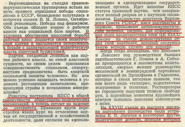 Андреева 6