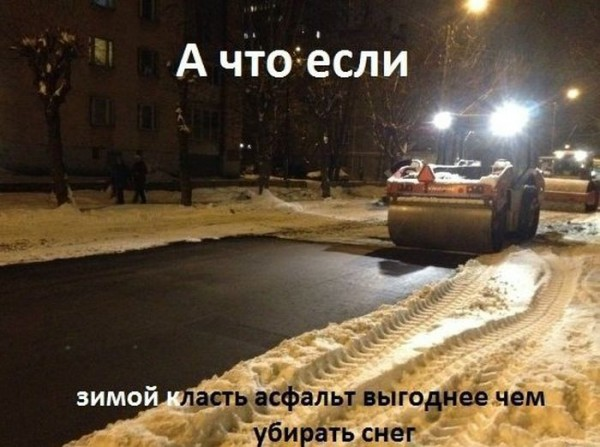 1386334471_podborka_06.jpg