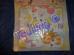 Pikachu and Friends Music Party G Prize 5.jpg