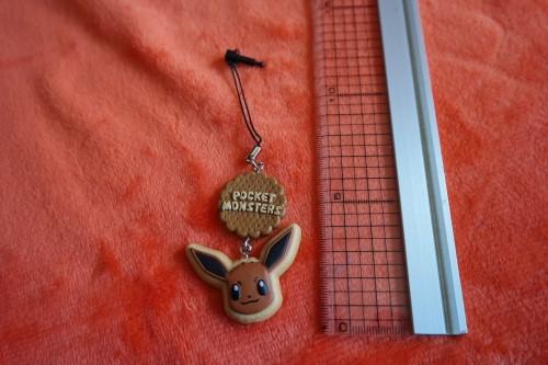 eevee key chain x 1