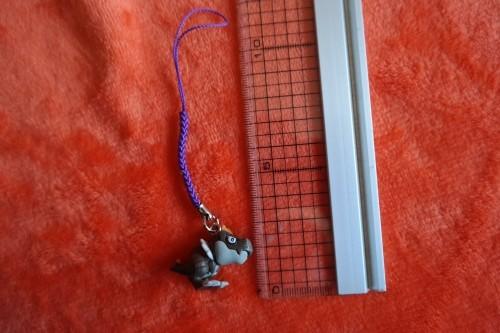 tyrunt key chain x 1