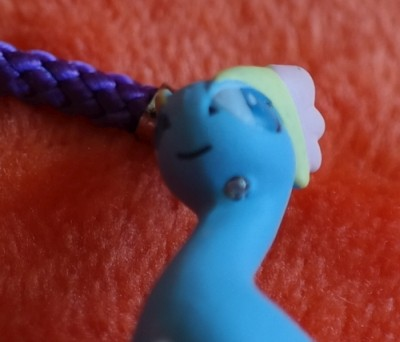 amaura key chain x 1 nr 2
