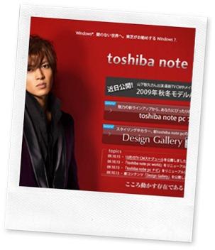 toshibapi2_thumb2