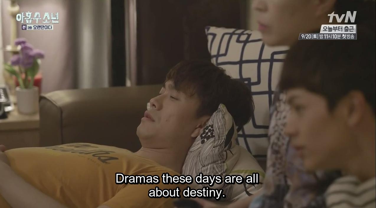 Enough Drama - 1
