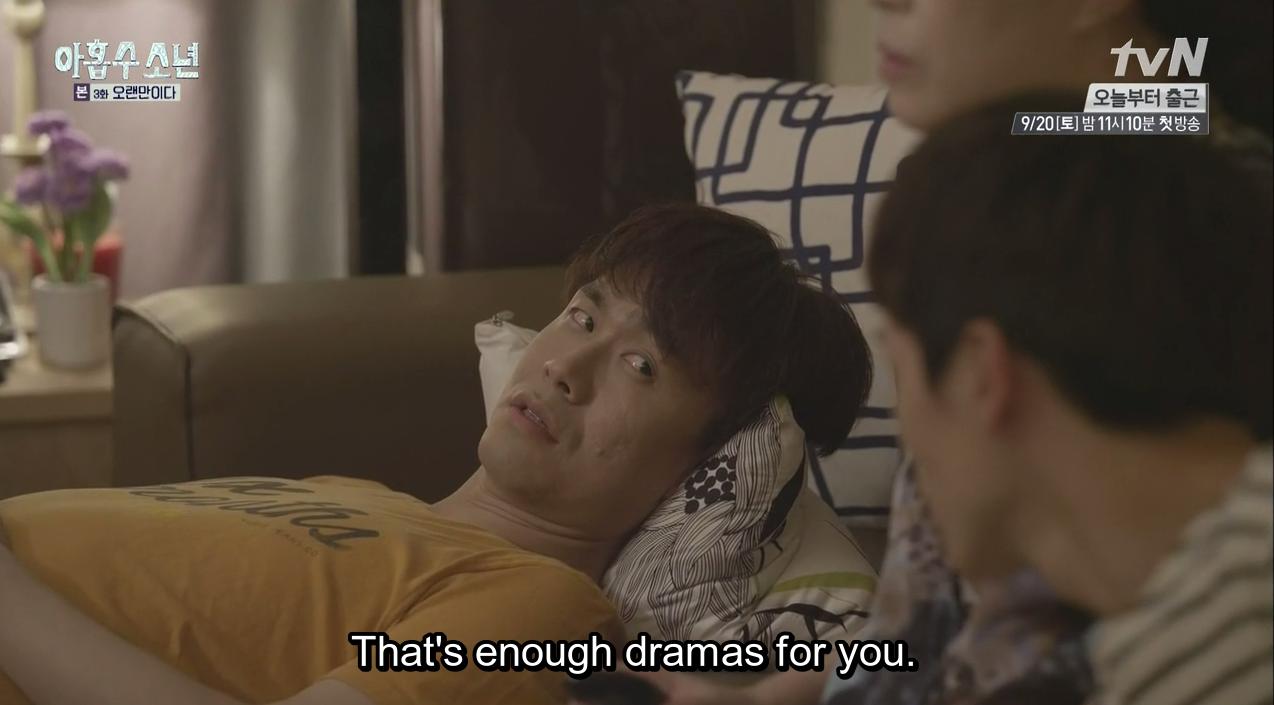 Enough Drama - 3