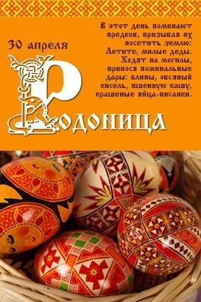 http://ic.pics.livejournal.com/tsygan_andre/60281866/139152/139152_original.jpg