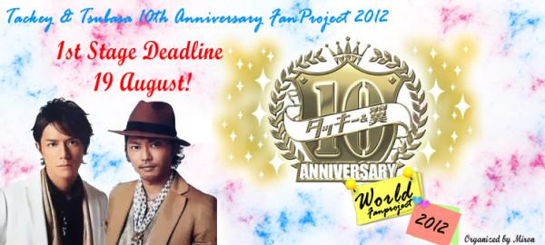 TTfanproject2012 copy