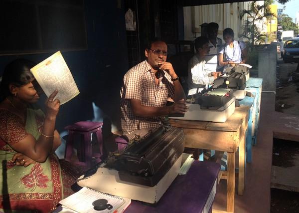 Tamil street secretary