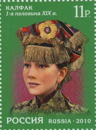 калфак - татарский женский головной убор
