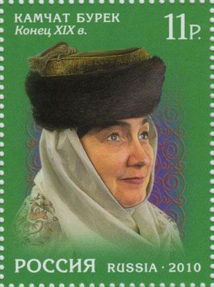 татарский женский головной убор
