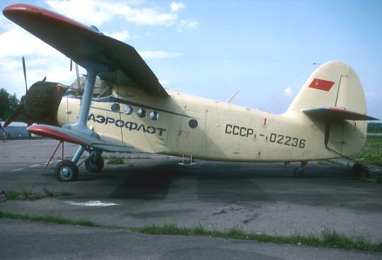 Ан-2, угон которого был предотвращен КГБ
