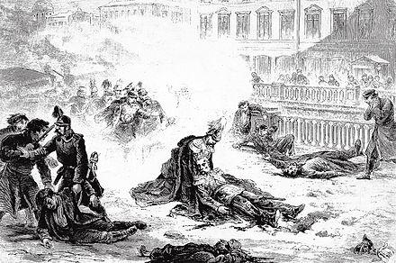 1-ое марта 1881-го года. Набережная Екатерининского Канала