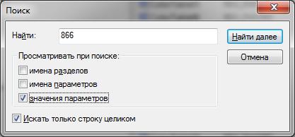 Буфер обмена-1