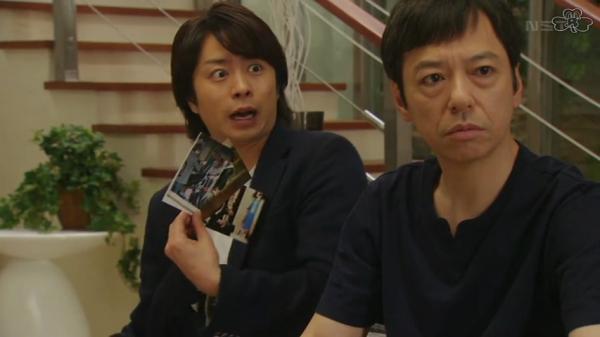 Inokori Sensei and Kazoku Game: tuj_aerish — LiveJournal