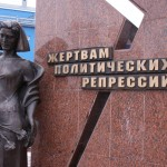 denpamyati_01
