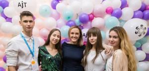 Active Jewish Teens 2017  (3)