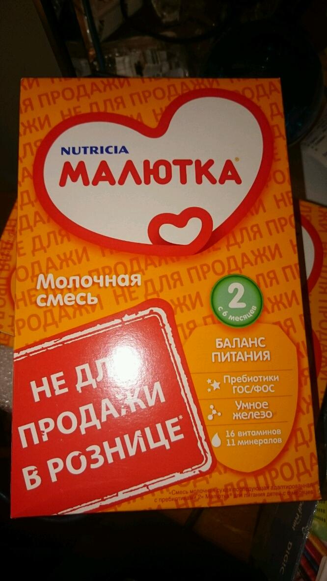 питание маргариты королевой меню на каждый день