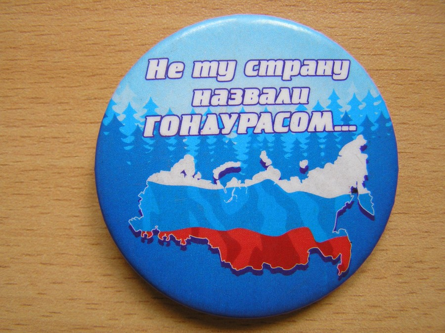 """В России уверяют, что на участников Генассамблеи оказывалось """"колоссальное давление"""" перед голосованием по Крыму - Цензор.НЕТ 7780"""