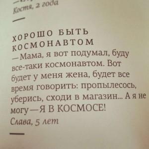 ХОРОШО