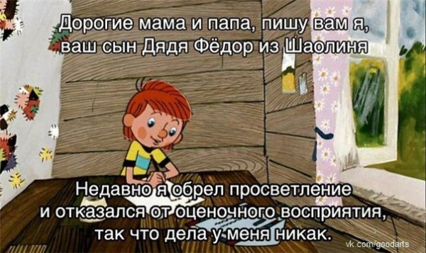 Дядя Федор - Кураев про нью-эйндж
